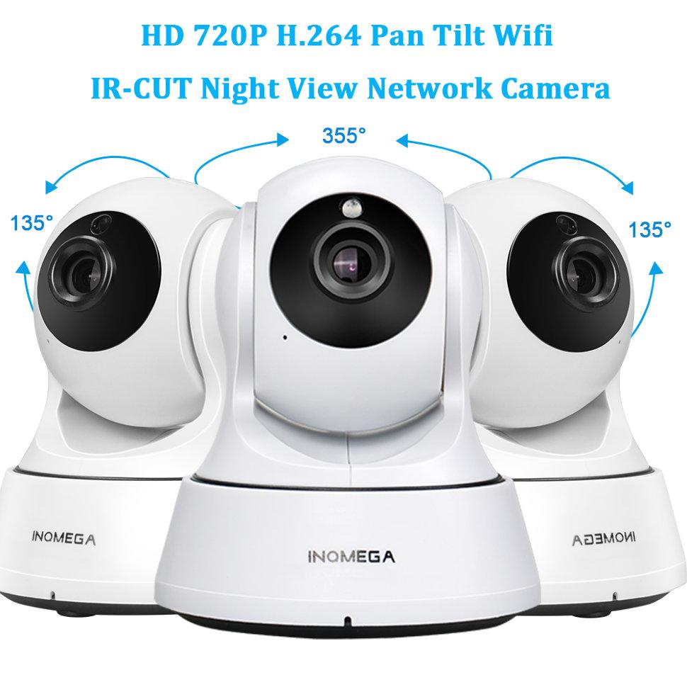 Онлайн трансляция с камер видеонаблюдения в городах
